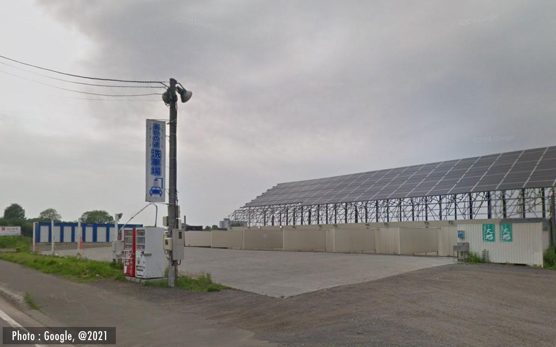 札幌市コイン洗車場 あいの道洗車場