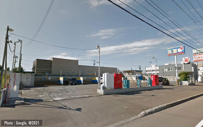札幌市コイン洗車場 コイン洗車-Wash-Land-新琴似