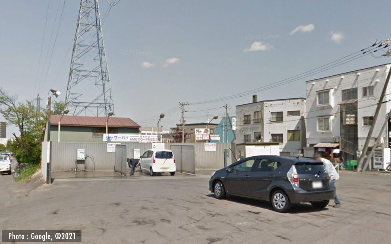札幌市コイン洗車場 シャワーパーク
