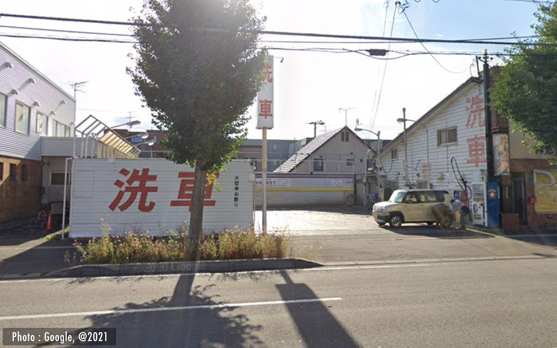 札幌市コイン洗車場 新川駅前-洗車場