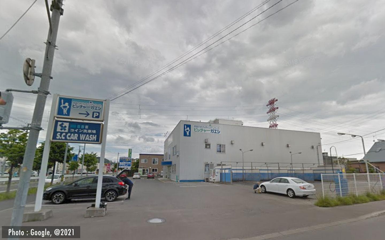 札幌市コイン洗車場 S.C-CAR-WASH