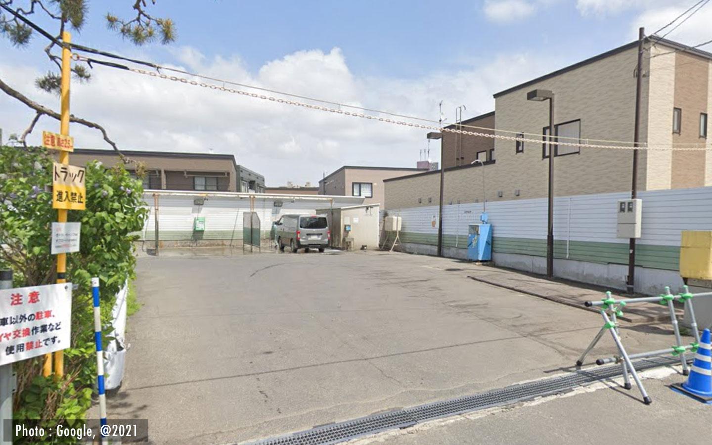 札幌市コイン洗車場 白石区菊水8-1コイン洗車場