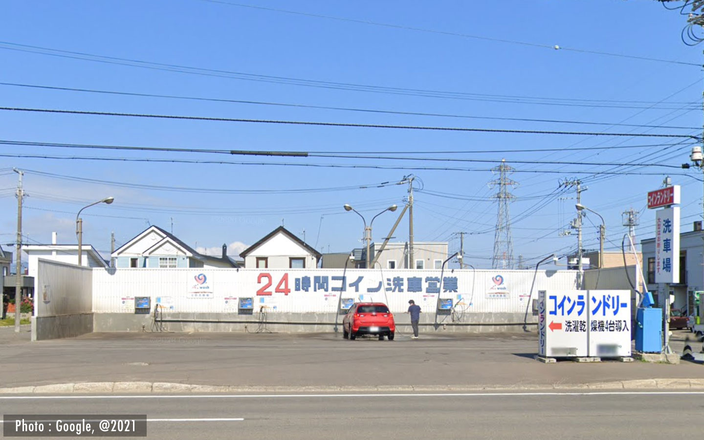 札幌市コイン洗車場 AI-Wash-Park-北野洗車場
