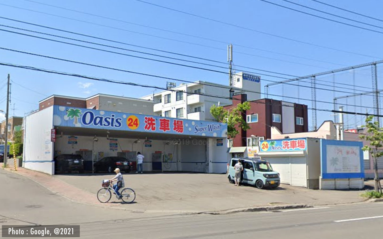 札幌市コイン洗車場 Oasis-24-洗車場