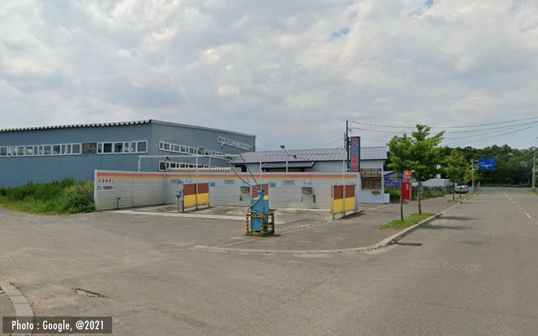 江別十丁目コイン洗車場