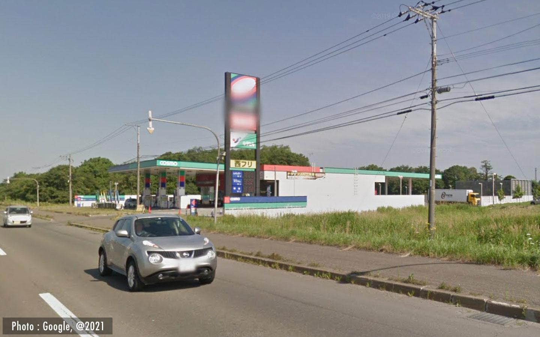 北広島 キタセキ 洗車場